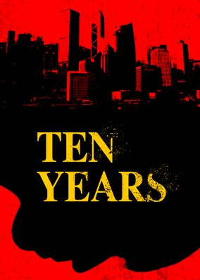 Ten Years on Netflix USA